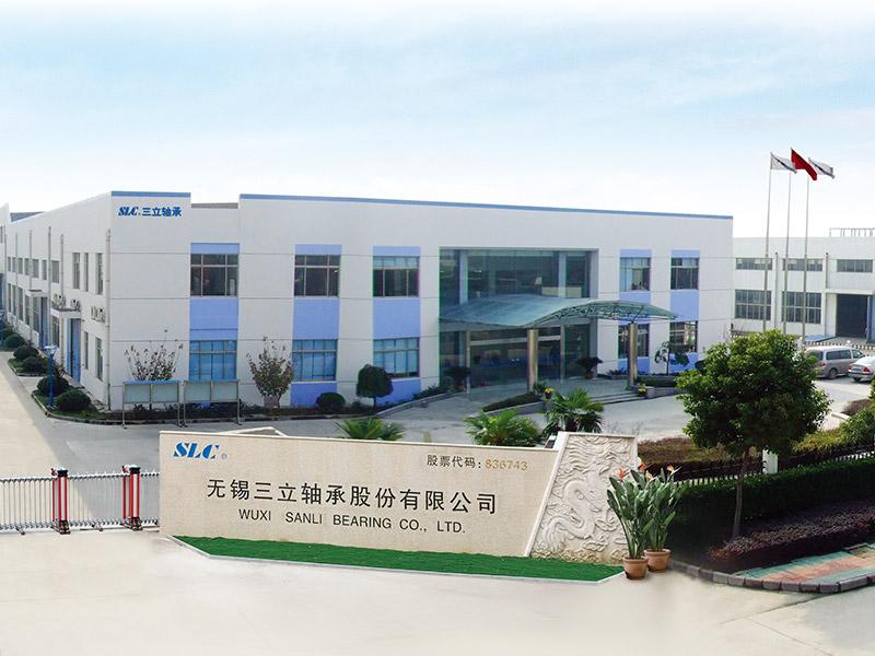 三立轴承-公司厂区